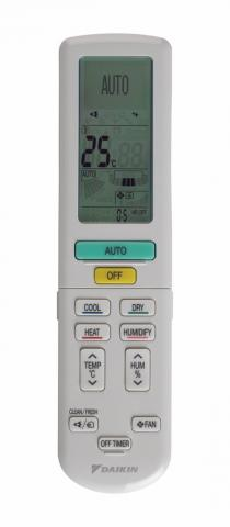 Инверторен климатик Daikin FTXZ50N/RXZ50N , Климатици, Daikin 65ed1bcd