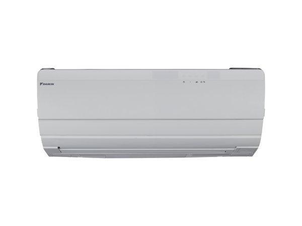 Инверторен климатик Daikin FTXZ50N/RXZ50N , Климатици, Daikin e0281be8