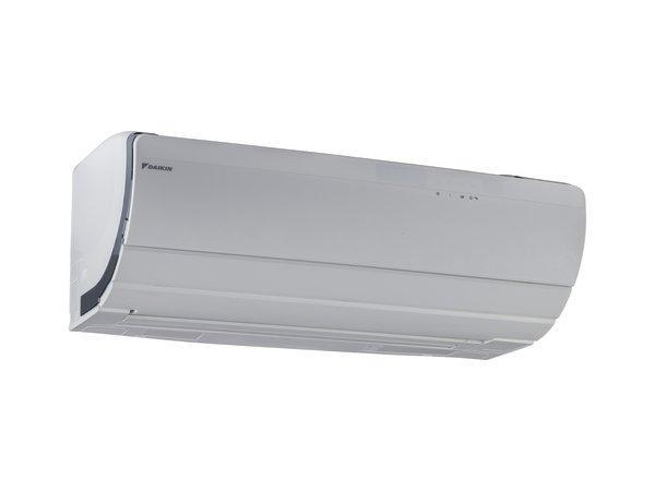 Инверторен климaтик Daikin FTXZ25N/RXZ25N, Климатици, Daikin c5751af2
