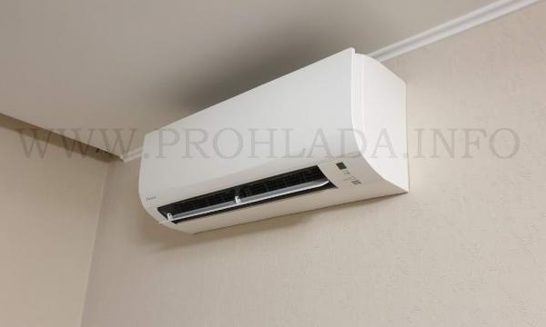 Инверторен климатик DAIKIN FTXF35A/RXF35A