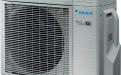 Инверторен климaтик Daikin FTXZ35N/RXZ35N, Климатици, Daikin 2e651d6a