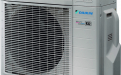 Инверторен климатик Daikin FTXZ50N/RXZ50N , Климатици, Daikin 1ad81ad8